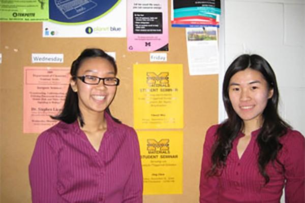Jing/Cheryl Dept Seminar